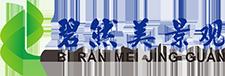 廣東买球国际厅网站景觀藝術有限公司